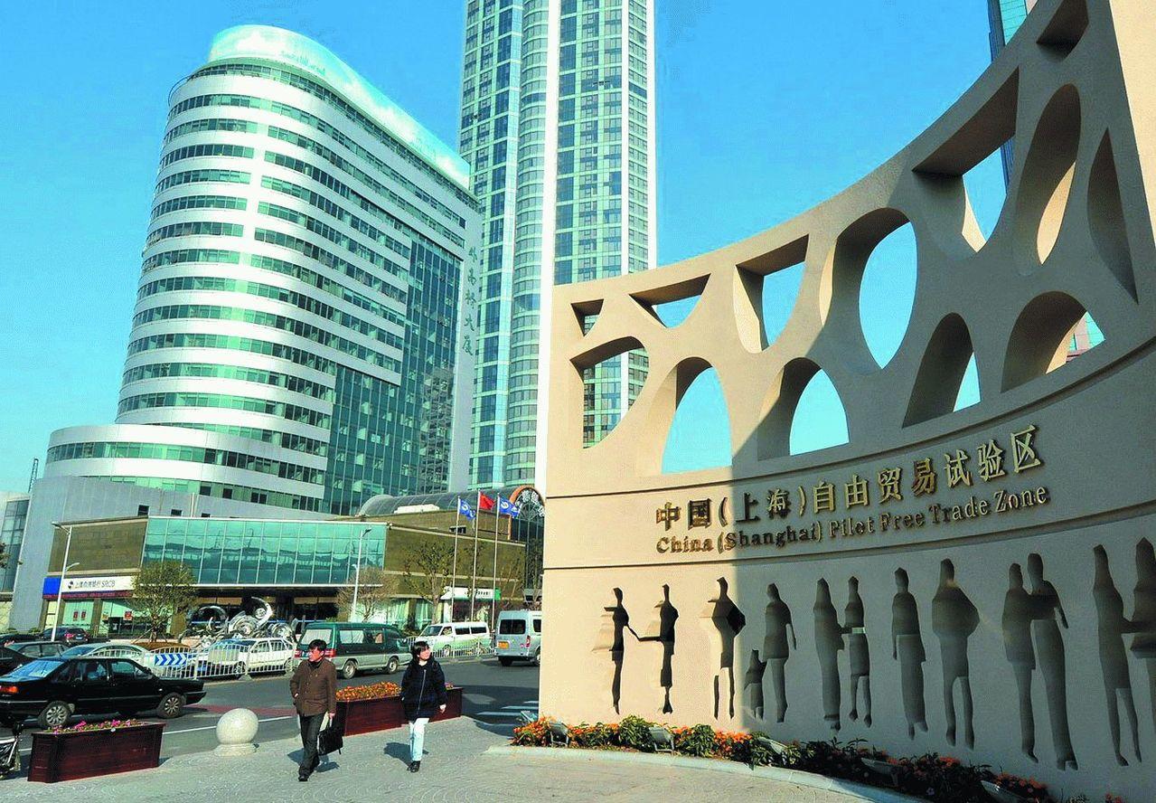 圖為上海自貿區。 上海商報