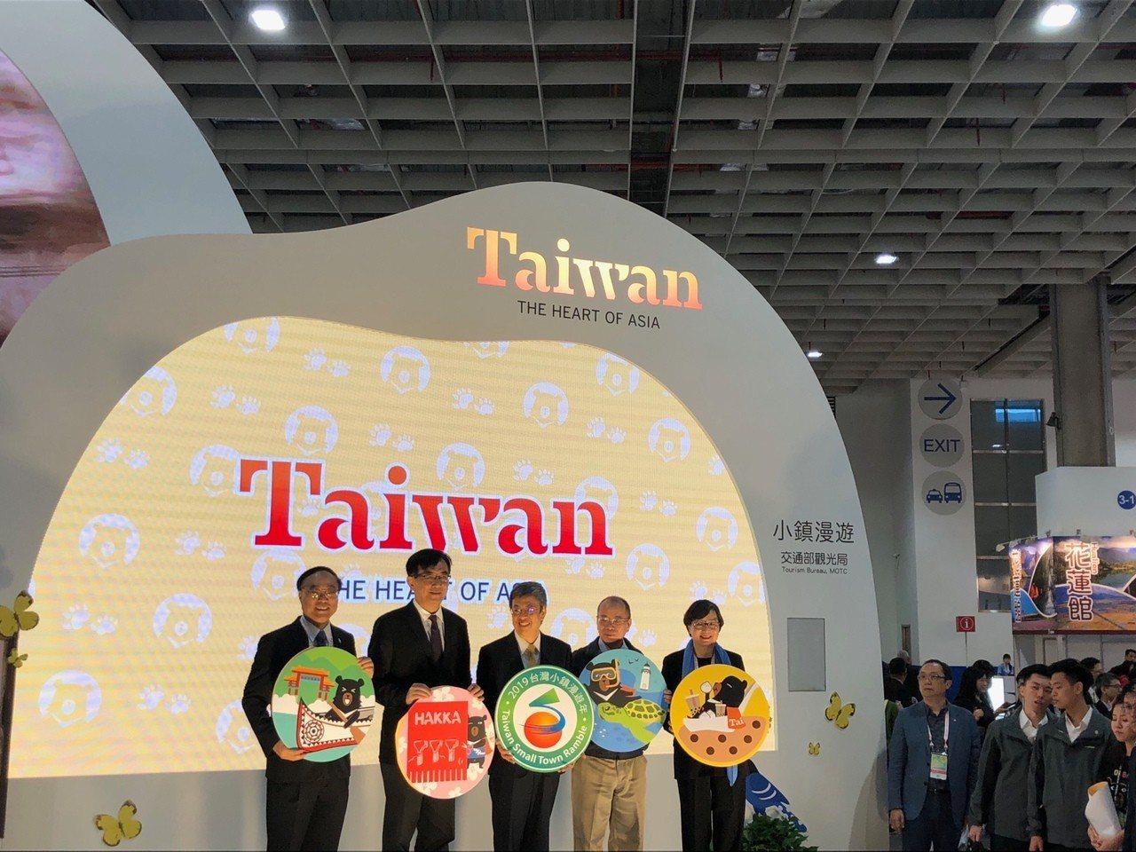 交通部觀光局於今年台北國際旅展設立台灣觀光形象館。圖/交通部觀光局提供