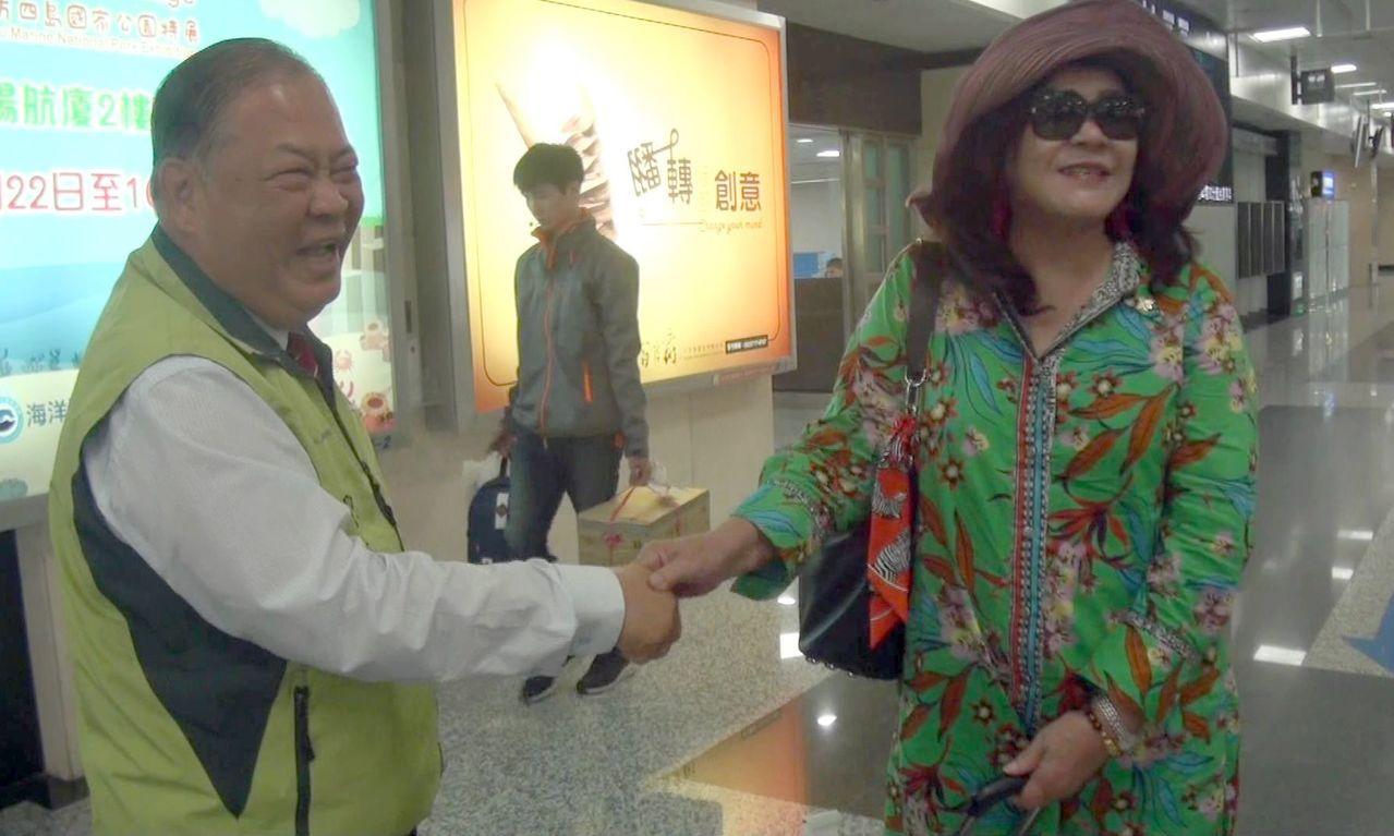 一名婦人今早搭機返回澎湖時見到縣長陳光復接機,高興地對陳說,就是要回來和你晚上一...