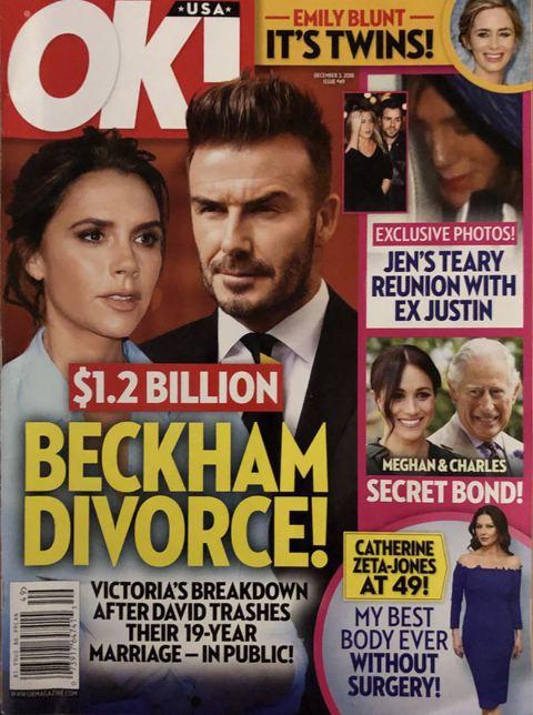 英國金童大衛貝克漢與妻子維多利亞的婚姻一路不停被八卦雜誌唱衰,兩人上個月才一起登上時尚雜誌封面,強力打臉婚姻破裂的報導,然而最新一期「OK!」仍然指他們兩個已將正式決裂,高達12億美元的家產也要重新...