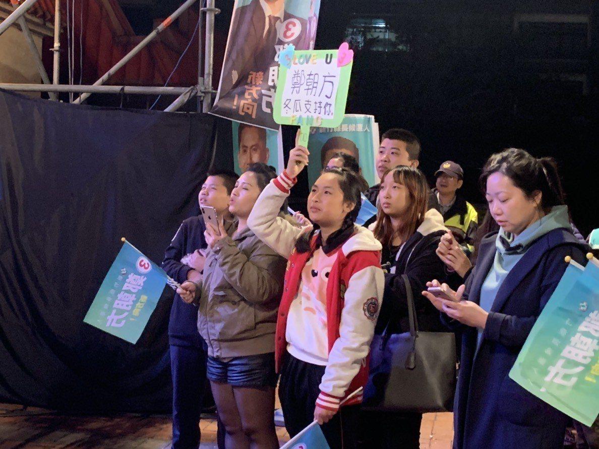 舞台下有女性支持者舉著自製加油牌為鄭朝方加油打氣。記者陳斯穎/攝影