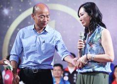 韓國瑜妻錄影告白「你是真正的英雄」 夫妻淚灑台上