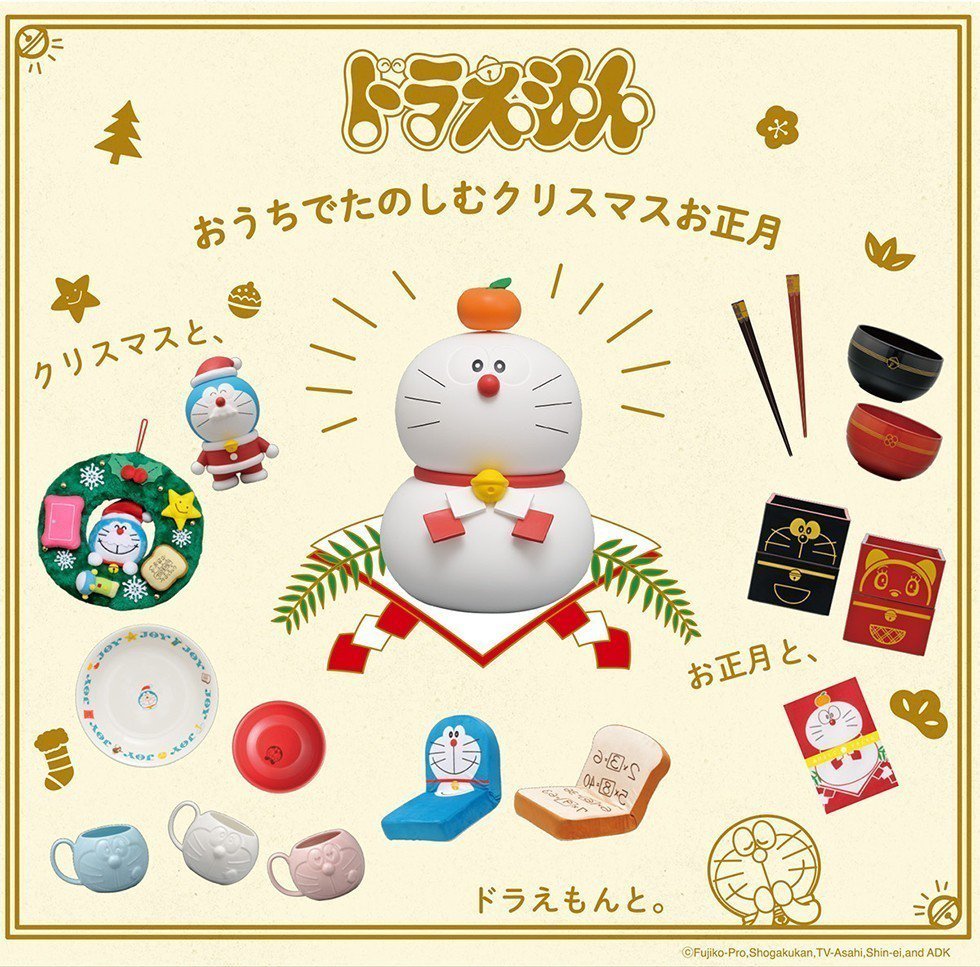 日本郵局網購於11月21日起推出「哆啦a夢聖誕節與新年系列」產品。圖/擷取自日本...