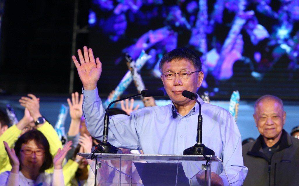 台北市長選情陷入膠著,柯文哲以3254票差距勝選。 聯合報系記者陳柏亨/攝影