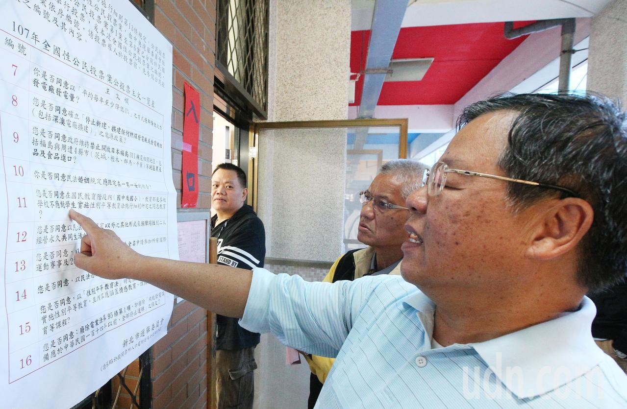 九合一選舉與10案公投上午開始投票,由於公投案有十案,民眾在排隊時還在討論公投案...