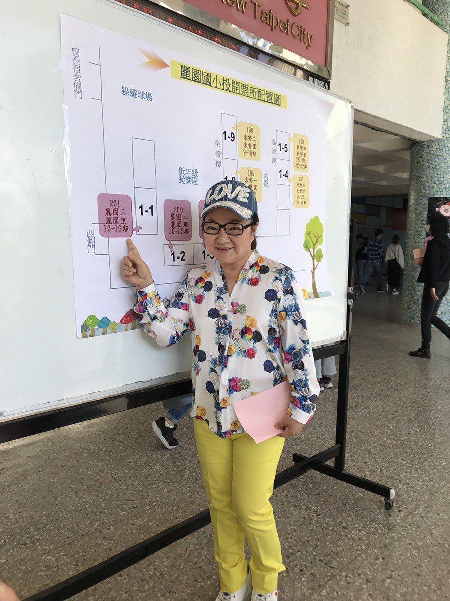 白冰冰為選舉已經做好功課。記者李姿瑩/攝影