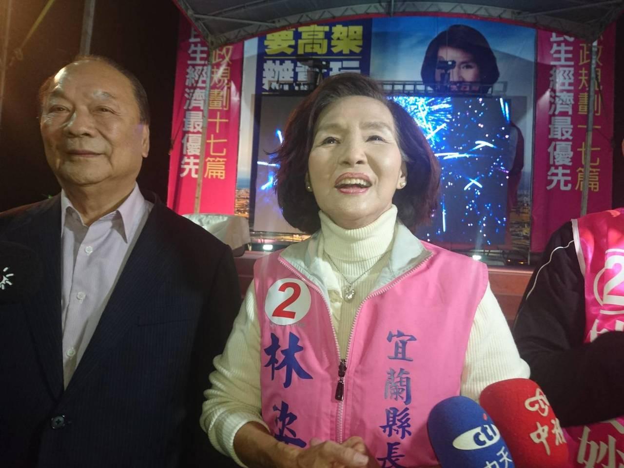 林姿妙今晚當選宜蘭縣首位女縣長,她的當選感言說,選舉過去了,要恢復宜蘭榮景所要做...