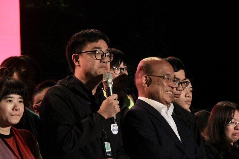 新北開票結果/蘇貞昌輸了 最強年輕團隊哭成一團超催淚