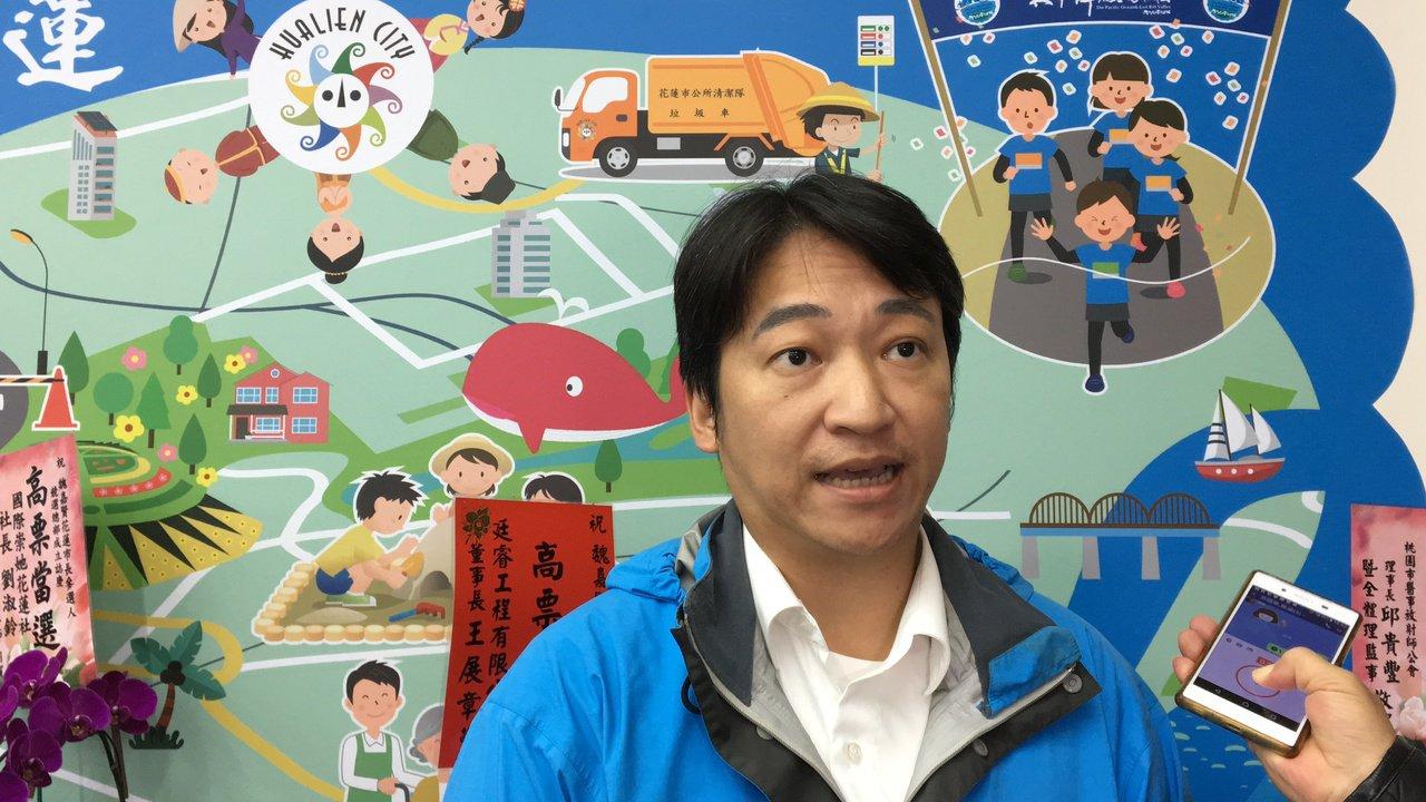 花蓮市長魏嘉賢今年拚再連任,也顯示花蓮市藍色版圖鞏固。記者徐庭揚/攝影