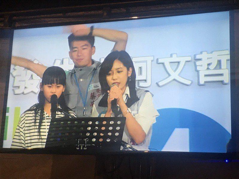 台北市長選舉開票/選情膠著 小歌手連唱2小時唱到燒聲、學姊唱歌救援