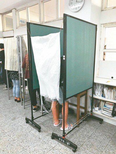 新北市選委會增設臨時圈票處。 圖/選委會提供