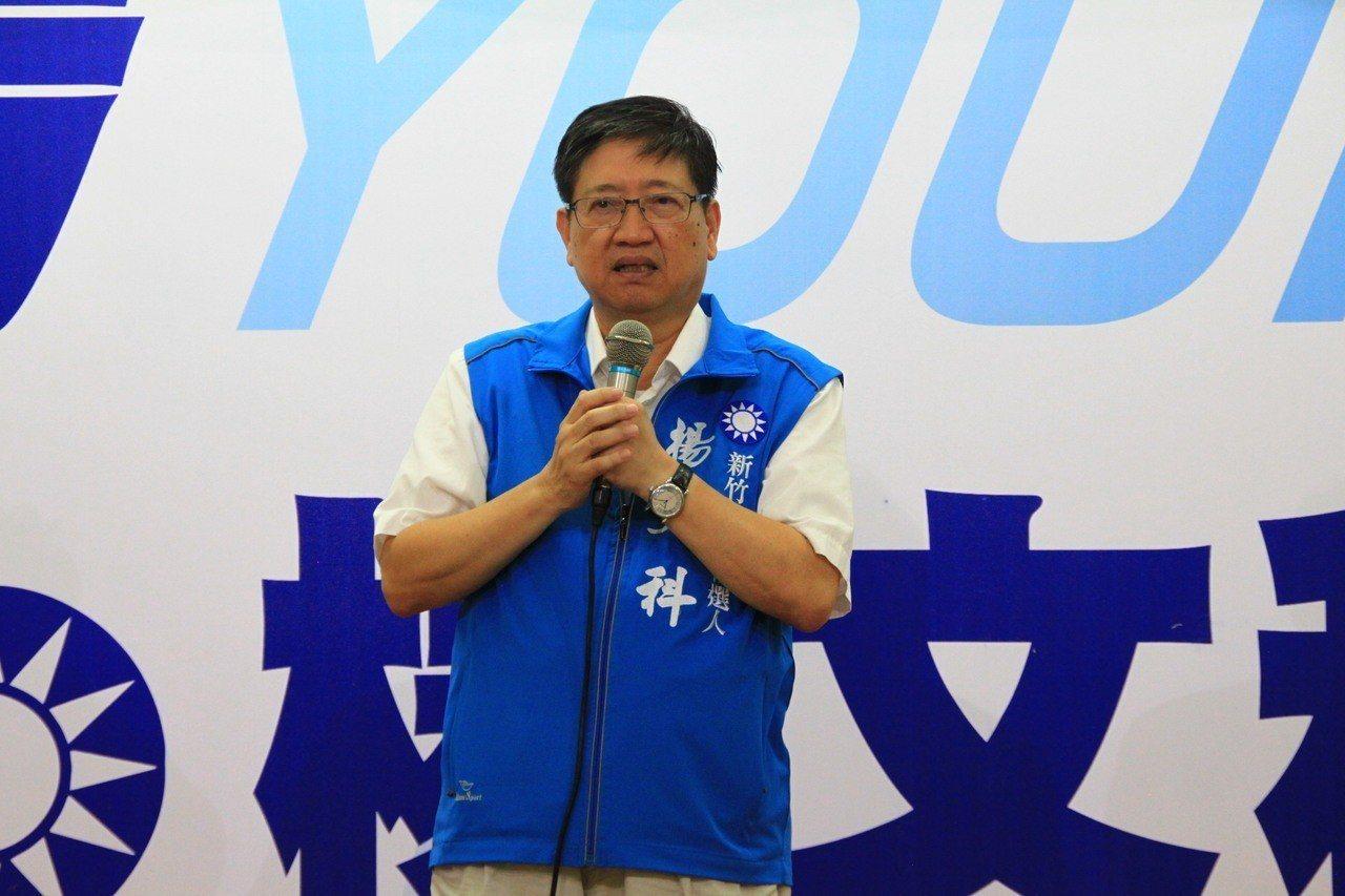 新竹縣在11月6日一項縣長民調中,由民國黨籍徐欣瑩領先,但最後開票結果,卻是國民...