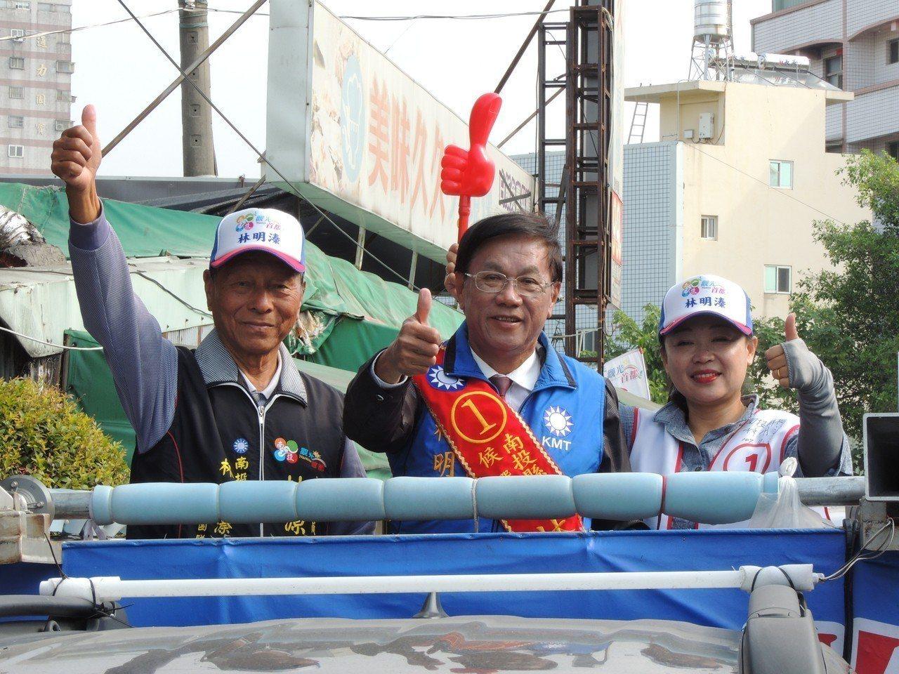 連任成功的南投縣林明溱(中)說,他認同韓國瑜接受九二共識的主張。圖/林明溱總部提...