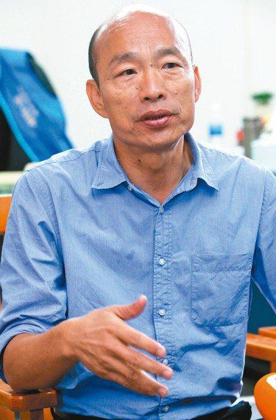 高雄市長當選人韓國瑜勝選後接受本報獨家專訪,他表示未來會建設高雄成為經濟城市。 ...