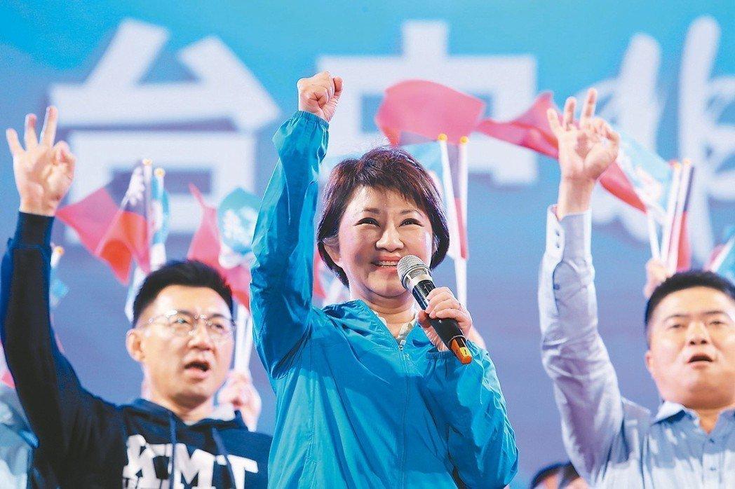 盧秀燕當選台中市市長。 圖/聯合報系資料照