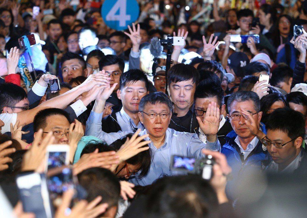 柯文哲連任台北市市長。 圖/聯合報系資料照