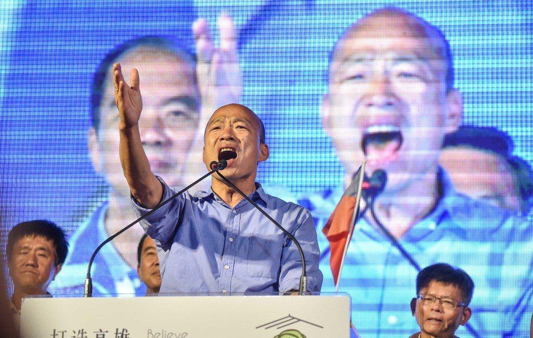 韓國瑜當選高雄市市長。 圖/中通社