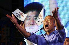 韓國瑜「帥話政治」的魔力下,精神回春的高雄