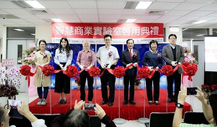 中國科大校長俞明德(中)主持「智慧商業實驗室」啟用典禮,產官學研界專家與代表齊聚...