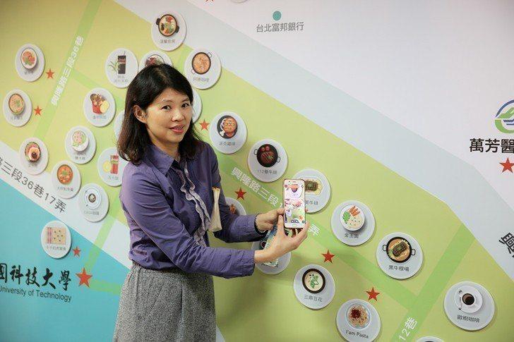 中國科大美食尋飽地圖利用手機APP即可獲得最新優惠與資訊。 曹佳榮/攝影