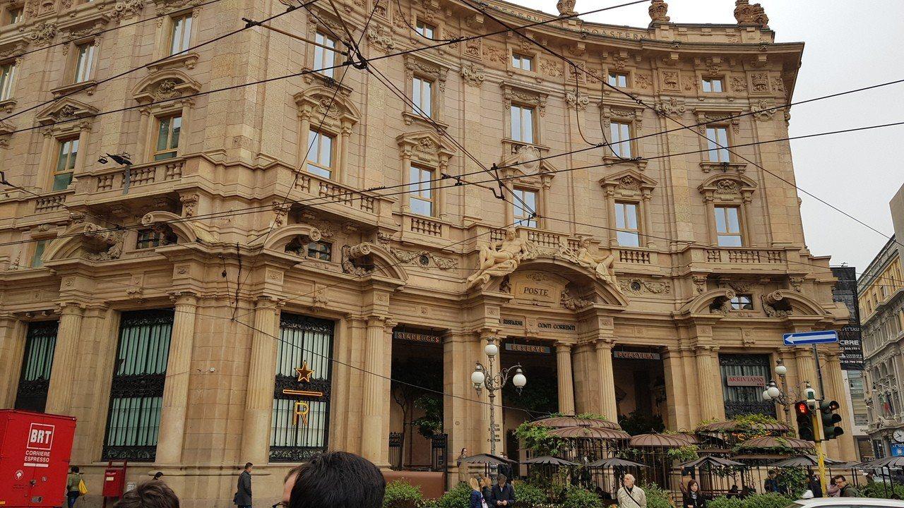 義大利首間星巴克,前身為19世紀的郵政總局。記者陳睿中/攝影