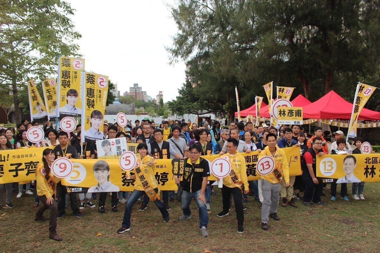 時代力量新竹市議員候選人蔡惠婷、廖子齊、林彥甫當選。圖/報系資料照