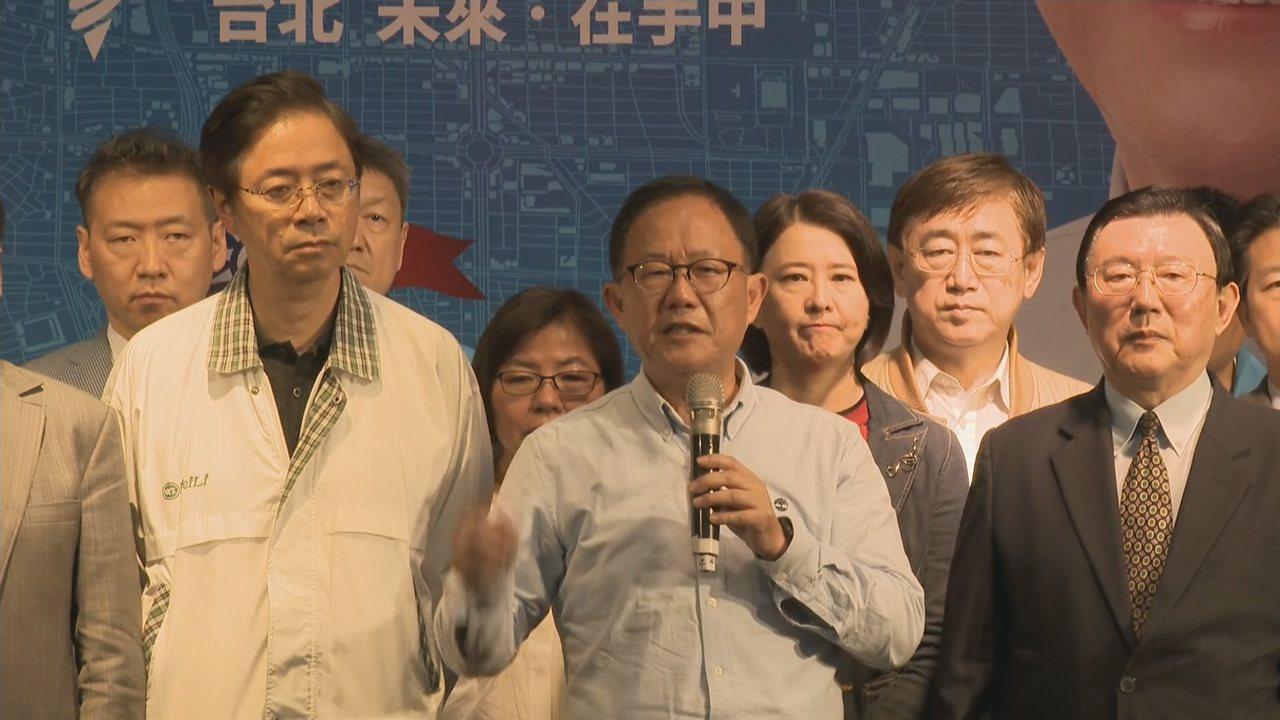 國民黨台北市長候選人丁守中強烈質疑中央選委會和台北市選委會合謀操作棄保,宣布提出...