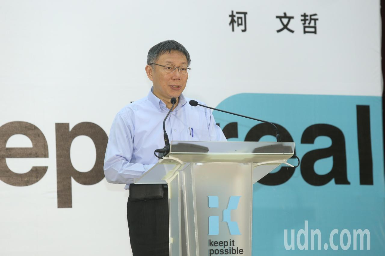 柯文哲當選台北市長,在發表當選感言,感謝市民的支持隨即舉行國際記者會。記者林俊良...