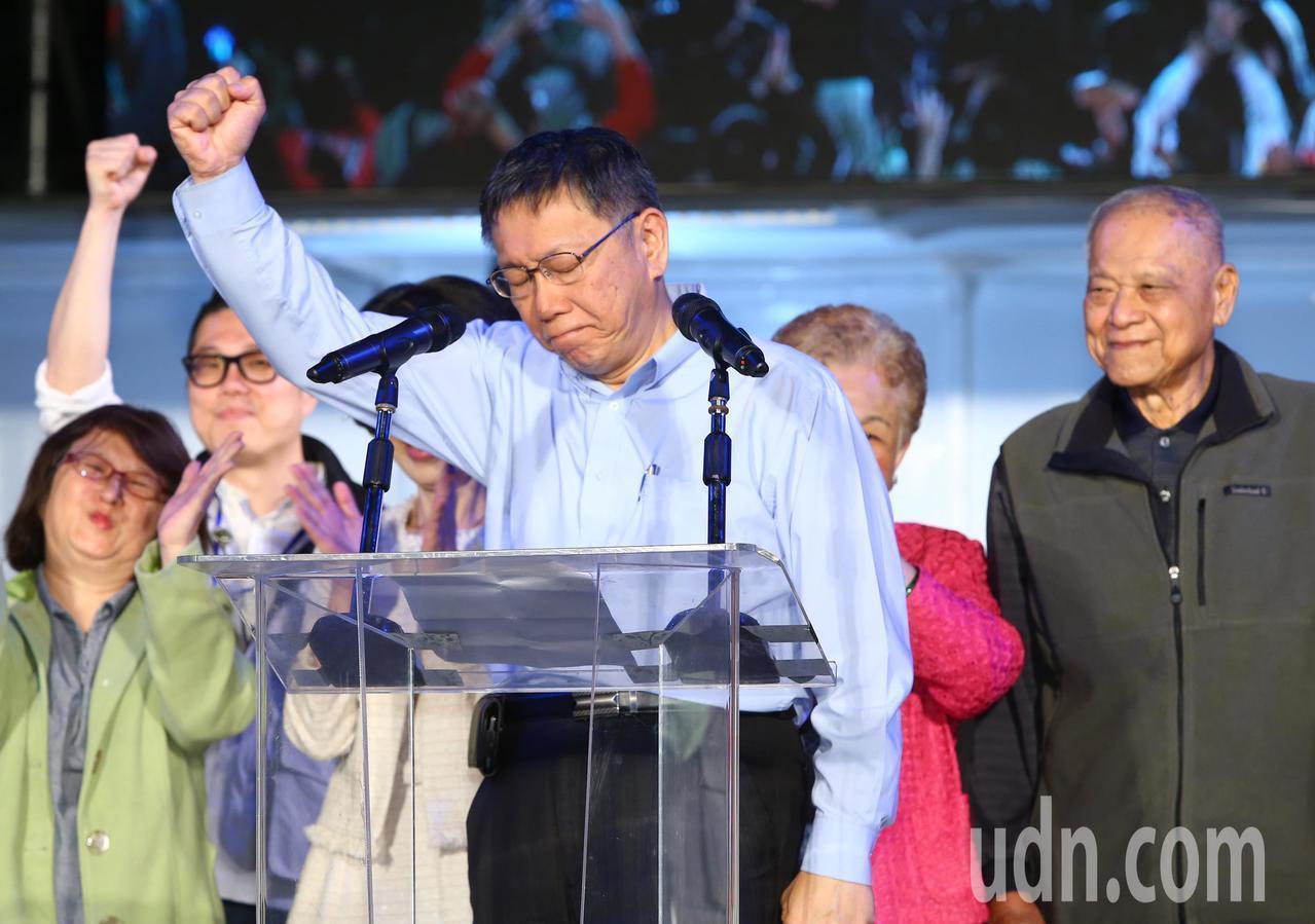 台北市長柯文哲凌晨確定勝選後,向支持者發表談話。記者陳柏亨/攝影