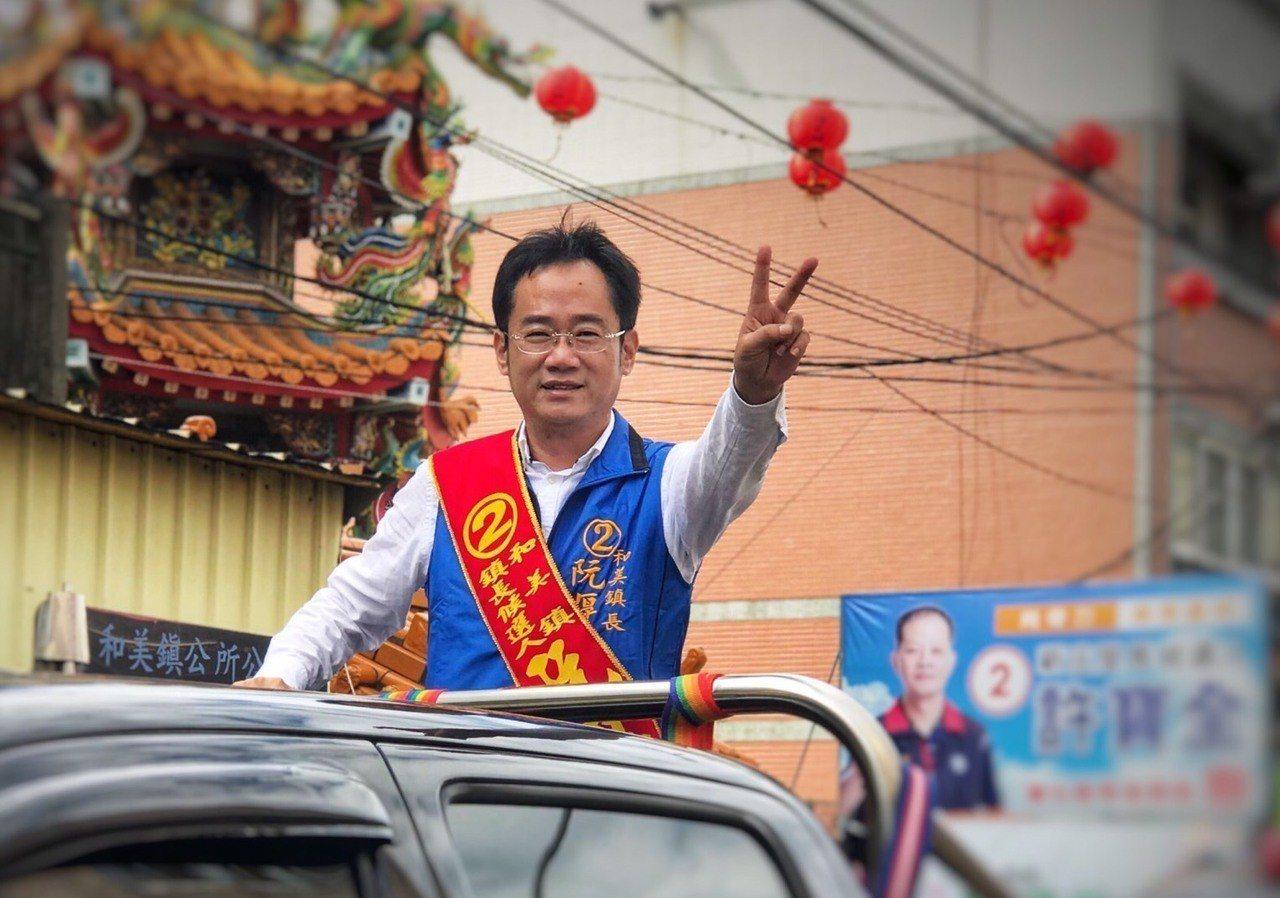 和美鎮長阮厚爵獲得連任,被認為是角逐彰化縣第一選區區域立委補選的熱門人選。照片/...