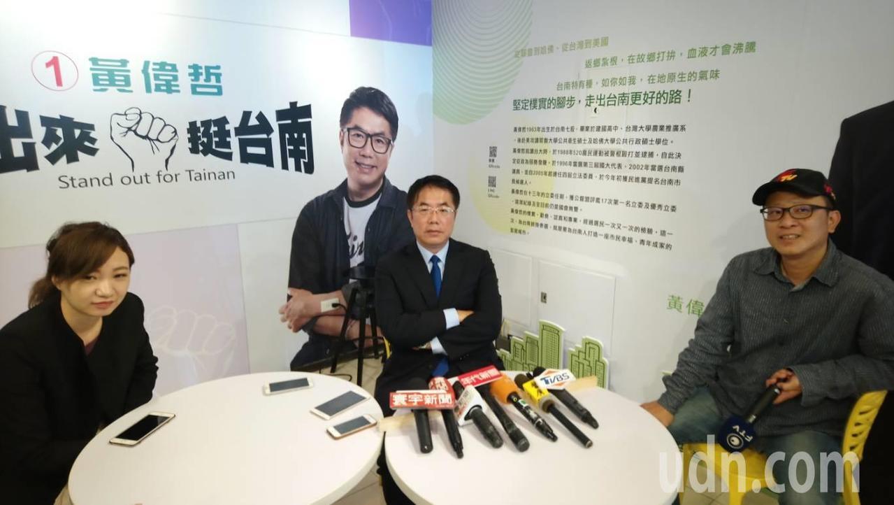 黃偉哲今天在勝選後接受媒體訪問。記者修瑞瑩/攝影