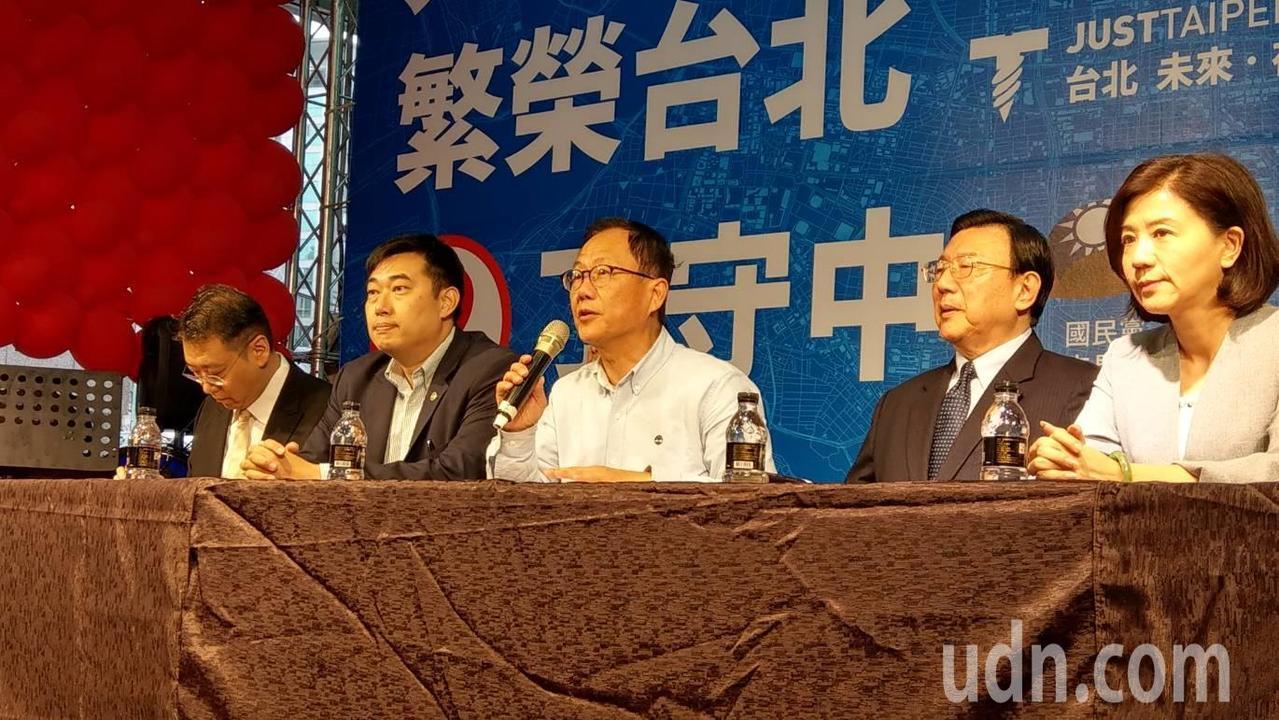 國民黨台北市長候選人丁守中昨質疑選舉時邊開票、邊投票,台北市是唯一有白、綠操作棄...