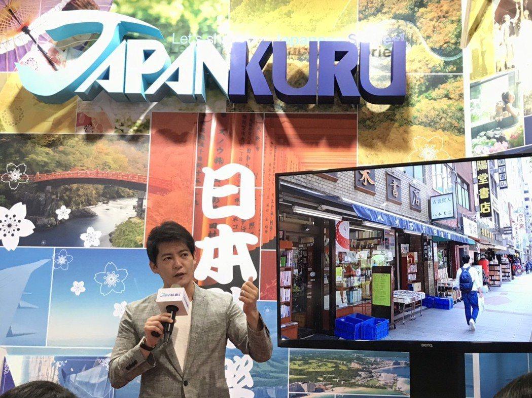 謝哲青受邀出席台北國際旅展。圖/JAPANKURU提供