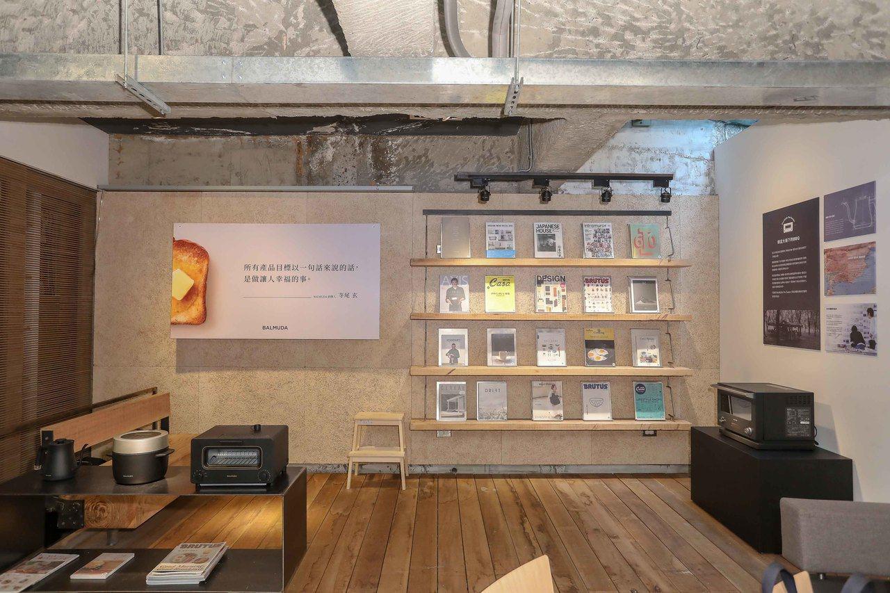 店內除了原有多元主題的雜誌,BALMUDA各種經典商品也都自然融入空間中。圖/群...