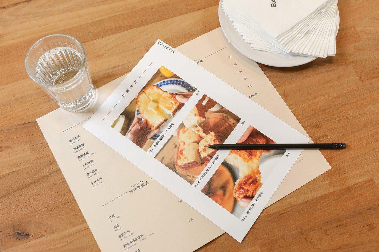 活動期間店內推出專屬菜單,可選擇現烤吐司或可頌搭配手沖咖啡。圖/群光電子提供