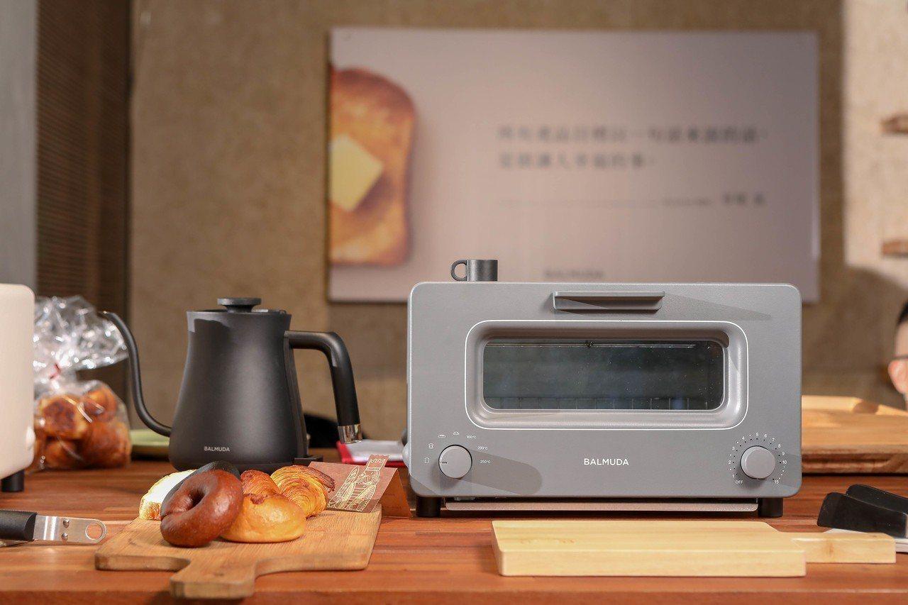 活動期間將舉辦3場手作體驗課程,讓消費者親手體驗BALMUDA經典商品蒸氣烤麵包...