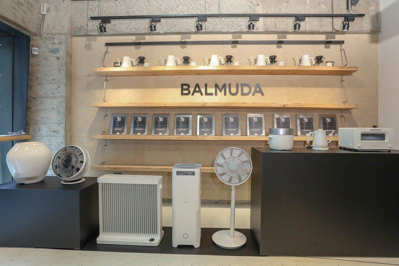 BALMUDA進軍台灣市場近2年,引進商品系列越來越豐富完整。圖/群光電子提供