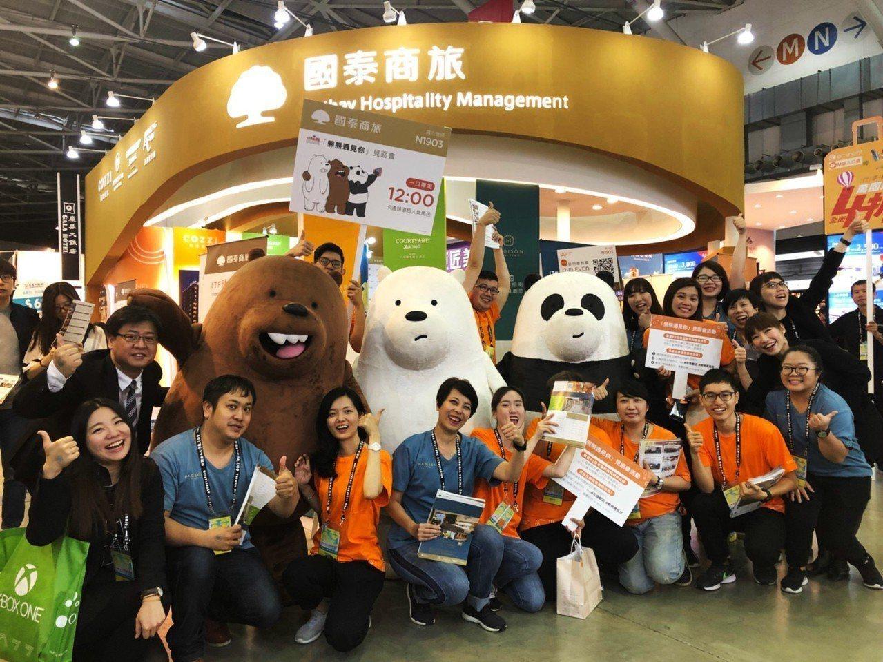今天ITF旅展上,國泰商旅展位有「熊熊遇見你」見面會,令大小朋友都瘋狂。國泰商旅...