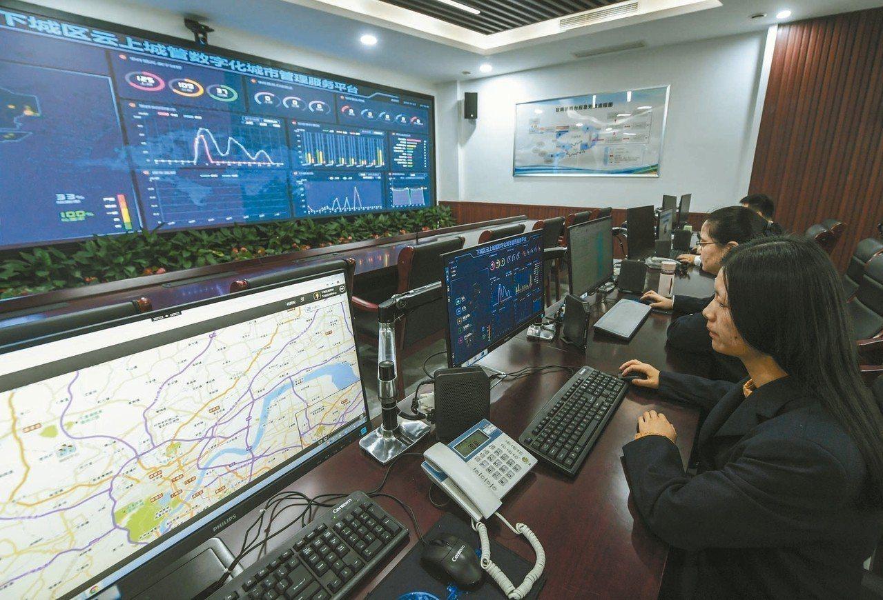 浙江省杭州市下城區城管局「雲上城管」工作人員,昨天正在後台監控各個點位的實時情況...