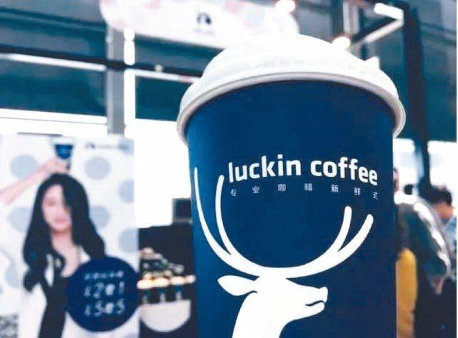 號稱要打敗星巴克的小藍咖啡。 (新浪網)
