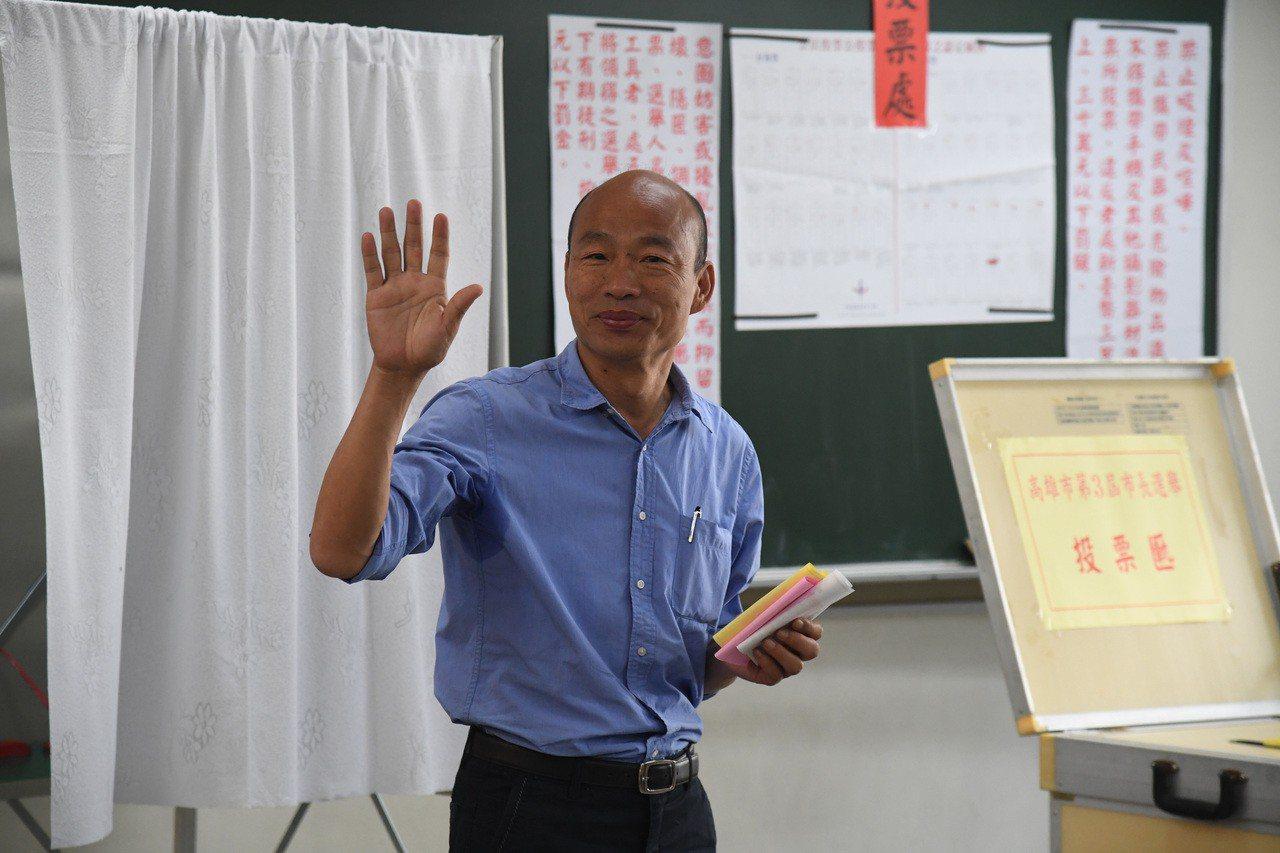 國民黨候選人韓國瑜以15萬票的差距當選高雄市長。圖/聯合報系資料庫