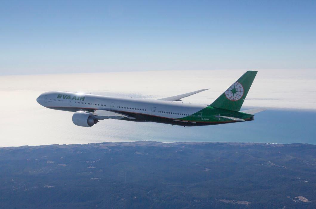 長榮航空一架波音777-300班機昨日從美國舊金山起飛飛往台北途中,不幸遭遇鳥擊...