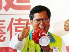 民進黨中生代接班?鄭文燦:不會成為代理主席