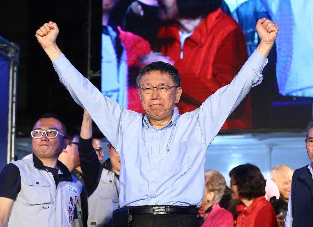 台北市長柯文哲雖以「不擅交際」著稱,但也有人覺得他像「鄰家阿北」。 圖/聯合報系...