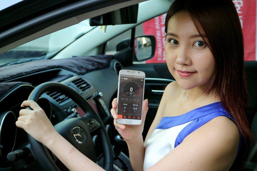 台灣引進風行歐美的客製化「UBI車險保單」,以科技結合車險,可偵測駕駛習慣,動態...