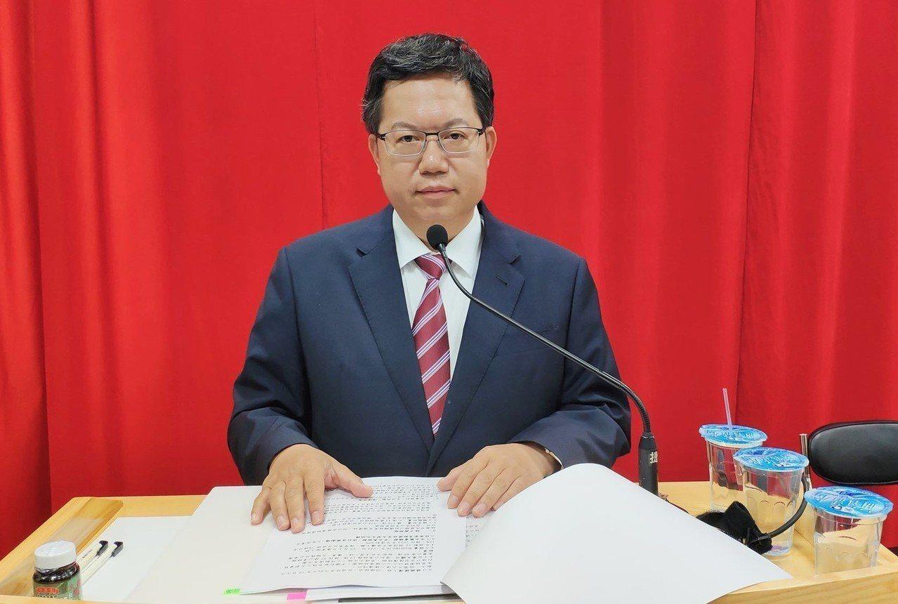 桃園市長鄭文燦,昨日婉拒出任民進黨代理黨主席。 記者李京昇/攝影