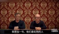 義電視台惡搞D&G道歉視頻 諷中國連黑手黨都山寨