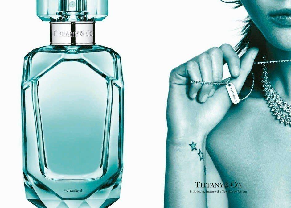 Tiffany & Co.同名晶鑽淡香精。 Tiffany & Co./提供