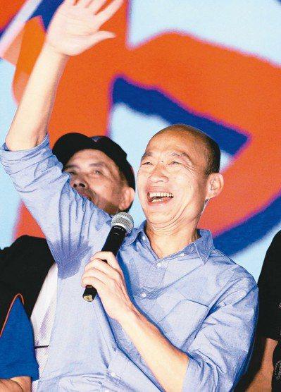 韓國瑜當選高雄市長,概念股受惠。 圖/聯合報系資料照片