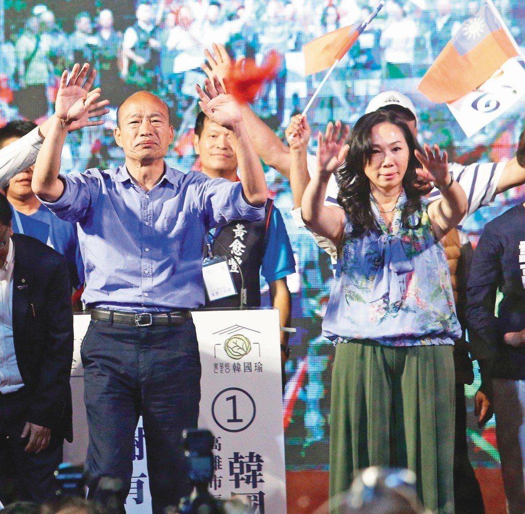 韓國瑜(左)與妻子李佳芬(右)發表當選感言,表示將組清廉有效率的市府團隊。聯合報...